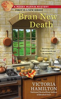 Muffin_Book1_BranNewDeath_BookPage